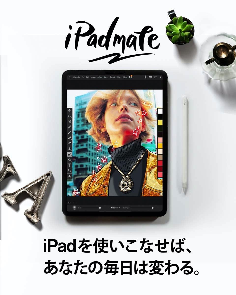 オンラインサロン「iPadmate」のサムネイル画像