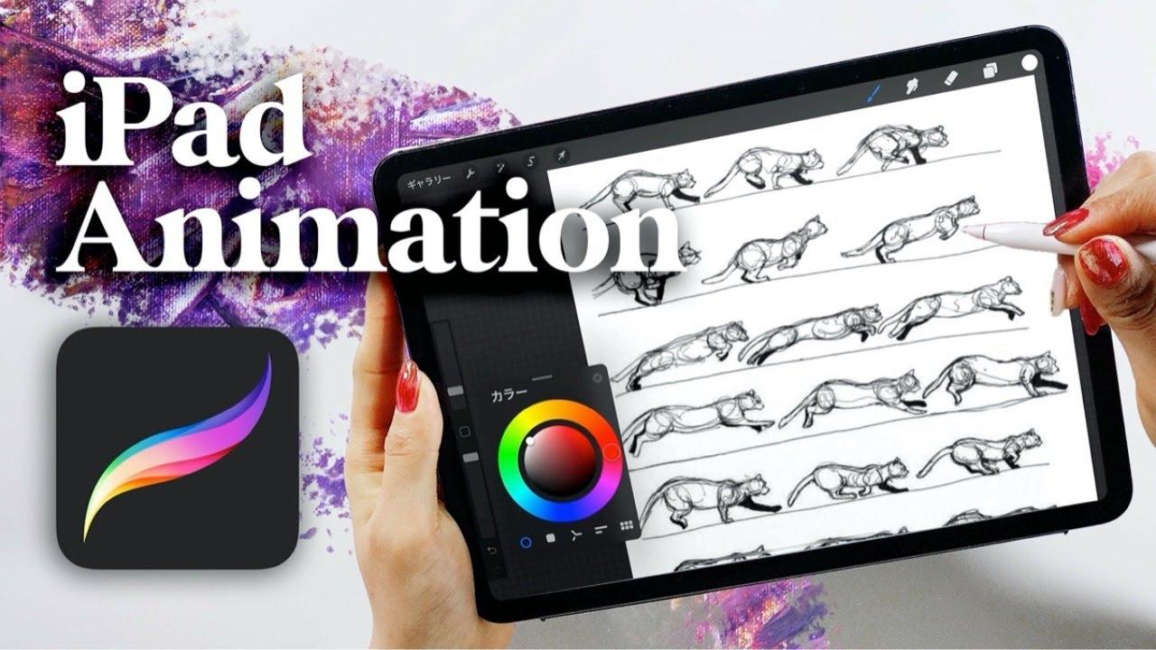 iPadセミナー「Procreateを使ったアニメーション作成」を公開